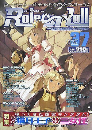 Image for Role&Roll #37 Japanese Tabletop Role Playing Game Magazine / Rpg