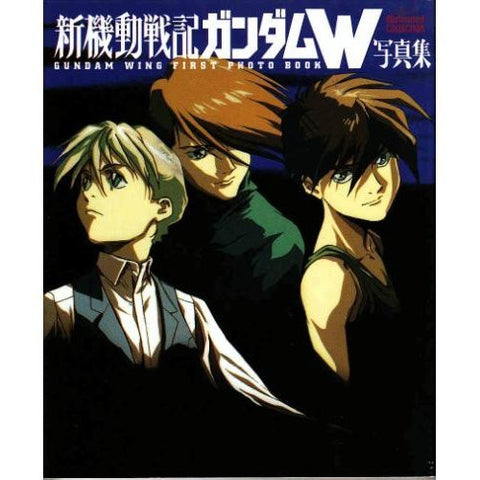 Image for Shin Kidou Senki Gundam Wing   Gundam Wing First Photo Book