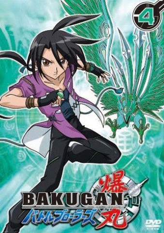 Image for Bakugan Battle Brawlers Vol.4