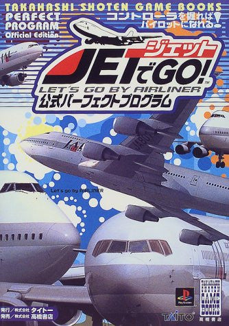 Jet De Go! Official Perfect Program Book / Ps
