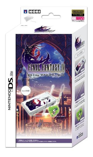 Image 1 for Final Fantasy IV DS Lite Accessory Set