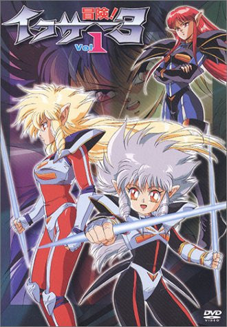 Image 1 for Iczer 3 Vol.1