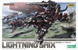 Thumbnail 7 for Zoids - EZ-035 Lightning Saix - Highend Master Model - 1/72 (Kotobukiya)