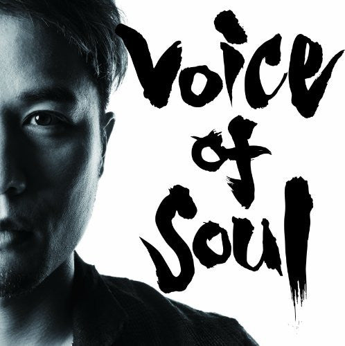 Image 1 for Voice of Soul / Takumi Ishida