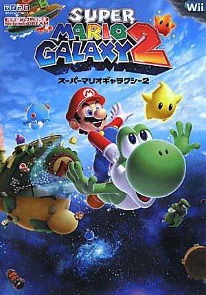 Image 1 for Super Mario Galaxy 2 Nintendo Dream Nintendo Game Strategy Guide Book / Wii
