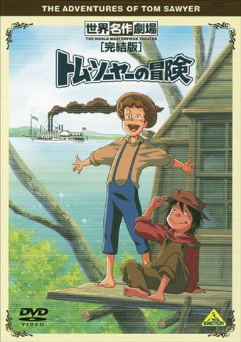 Sekai Meisaku Gekijou Kanketsuban The Adventures Of Tom Sawyer