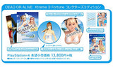 DEAD OR ALIVE Xtreme 3 Fortune Collectors Edition [Limited Edition] - 8