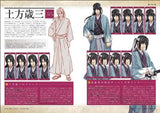 Thumbnail 3 for Hakuoki Shinsengumi Kitan Guide And Art Book