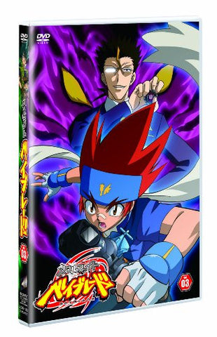 Image for Metal Fight Beyblade Vol.3