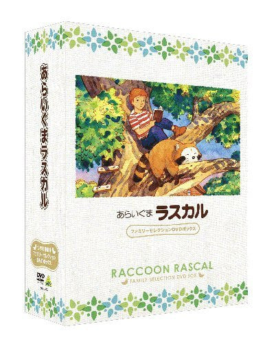 Image 2 for Raccoon Rascal Family Selection Dvd Box