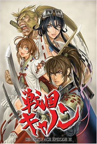 Image for Sengoku Cannon: Sengoku Ace Episode III