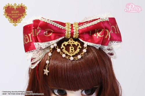 Image 6 for Misako Aoki - Pullip P-114 - Pullip (Line) - Favorite Ribbon - 1/6 (Baby the Stars Shine Bright, Groove)