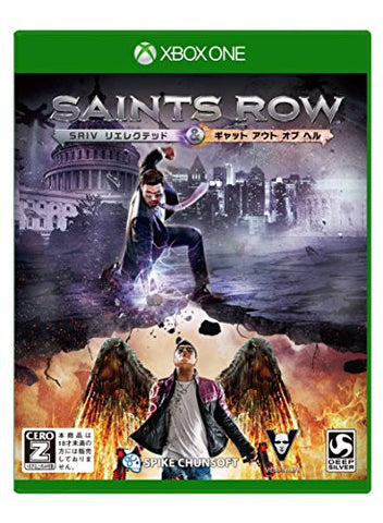 Image for Saints Row IV: Re-Elected