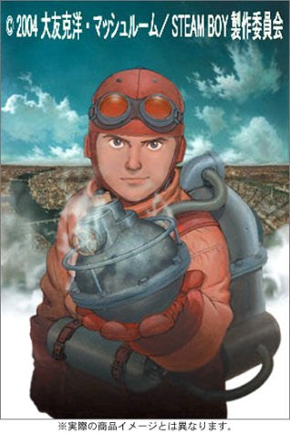Image 1 for SteamBoy Memorial Box [Limited Edition]