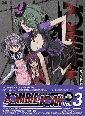 Image for Zombie-Loan Vol.3 [DVD+CD Limited Edition]