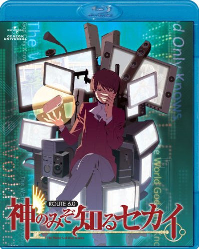 Image 1 for The World God Only Knows / Kami Nomi Zo Shiru Sekai Route 6.0