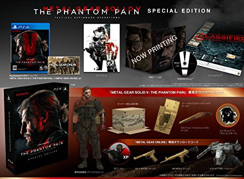 Metal Gear Solid V: The Phantom Pain [Limited Edition]