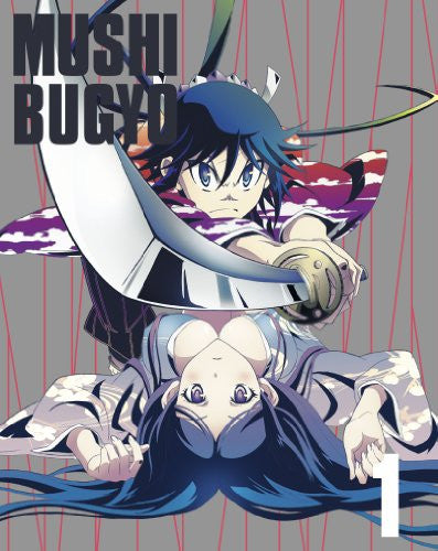 Image 5 for Mushibugyo Vol.1 [Limited Edition]