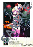Thumbnail 7 for Kaku San Sei   Million Arthur   Million Of Bravery Art Book
