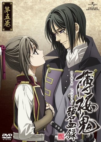 Image 2 for Hakuoki Hekketsuroku Vol.5 [Limited Edition]