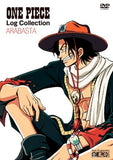 Thumbnail 2 for One Piece Log Collection - Arabasta [Limited Pressing]