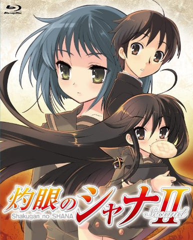 Image for Shakugan No Shana II Blu-ray Box