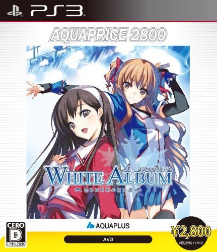 Image 1 for White Album: Tsuzurareru Fuyu no Omoide (AquaPrice 2800)