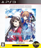 Thumbnail 1 for White Album: Tsuzurareru Fuyu no Omoide (AquaPrice 2800)