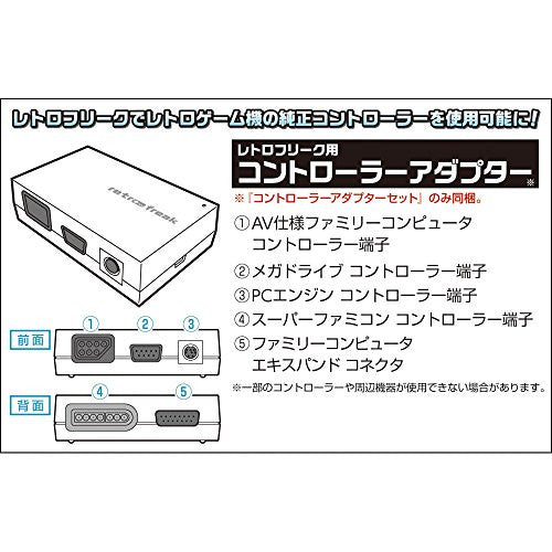 Image 11 for Retro Freak Premium (incl. Retro Controller Adapter)