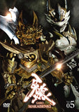 Thumbnail 1 for Garo Makaisenki Vol.5