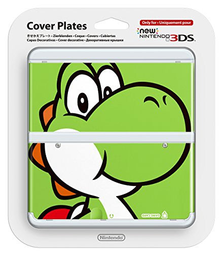 Image 1 for Yoshi Cover Plate No. 004