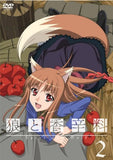 Thumbnail 1 for Okami To Koshinryo / Wolf And Spice 2 [Limited Edition]
