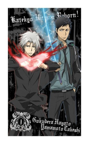 Image for Katekyou Hitman REBORN! - Gokudera Hayato - Yamamoto Takeshi - Towel - Ten Years After (Cospa)