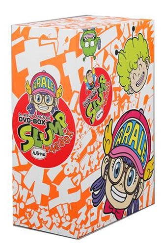 Image 1 for Dr. Slump Arale-Chan DVD Box Ncha Hen [Limited Edition]