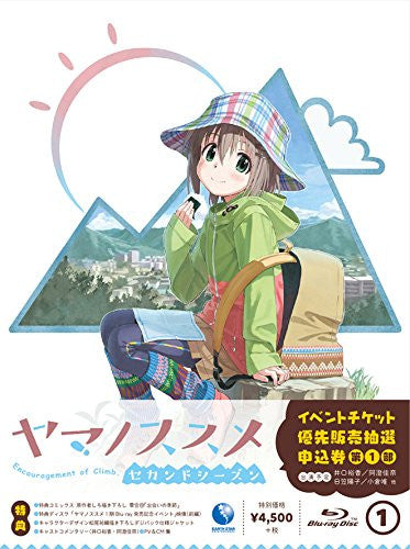Image 1 for Yama No Susume Second Season Vol.1 [Blu-ray+DVD]
