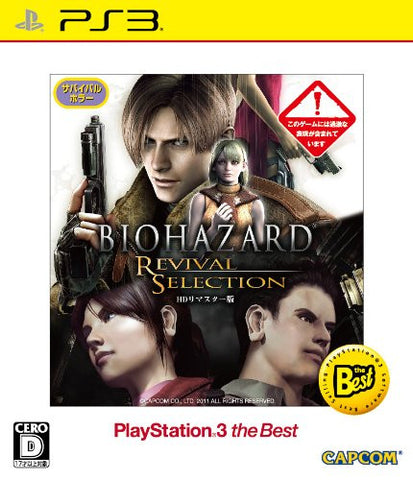 Image for Biohazard: Revival Selection (Playstation3 the Best) [Best Price Version]
