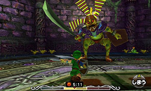 Image 6 for The Legend of Zelda: Majora's Mask 3D