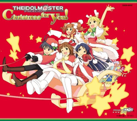 Image for THE iDOLM@STER Christmas for You!