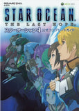 Thumbnail 1 for Star Ocean: The Last Hope Official Complete Guide