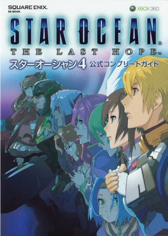 Image for Star Ocean: The Last Hope Official Complete Guide