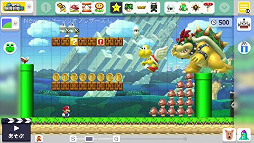Image 6 for Super Mario Maker