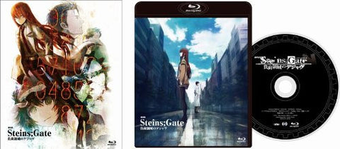 Image for Steins;gate Fuka Ryoiki No Deja Vu