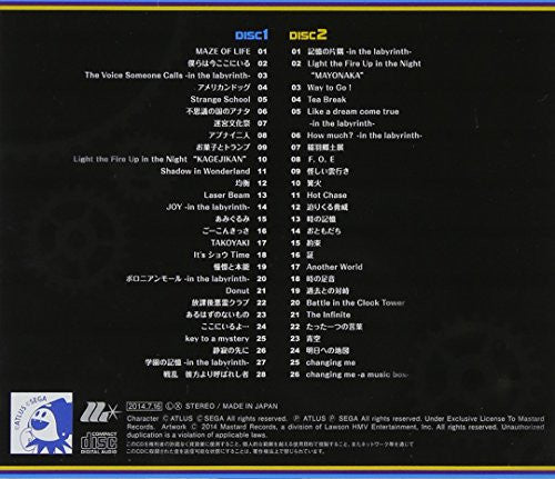 Image 2 for PERSONA Q SHADOW OF THE LABYRINTH ORIGINAL SOUNDTRACK