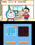 Thumbnail 11 for Hyakumasu Dorasan Nobita no Time Travel