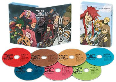 Tales Of The Abyss DVD Box [Limited Edition]