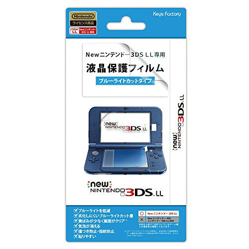 Image 2 for Screen Guard for New 3DS LL (Blue Light Cut Type)