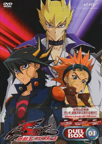 Image for Yu-Gi-Oh 5D's DVD Series Duel Box 3
