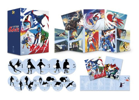 Image for Science Ninja Team Gatchaman Blu-ray Box
