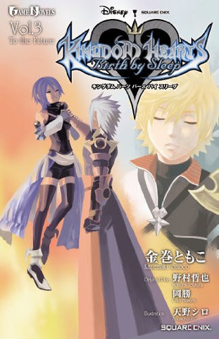 Kingdom Hearts: Birth By Sleep Vol.3 To The Future