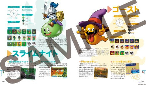 Image 5 for Dragon Quest   25th Anniversary Encyclopedia Of Monsters
